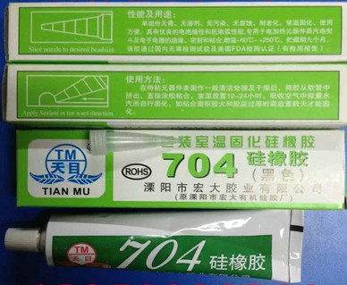 New Arrival High Temperature 704 RTV Electronic Devices Sealant Organic Silicone Rubber Adhesive Glue and 703/705/706 glue(China (Mainland))