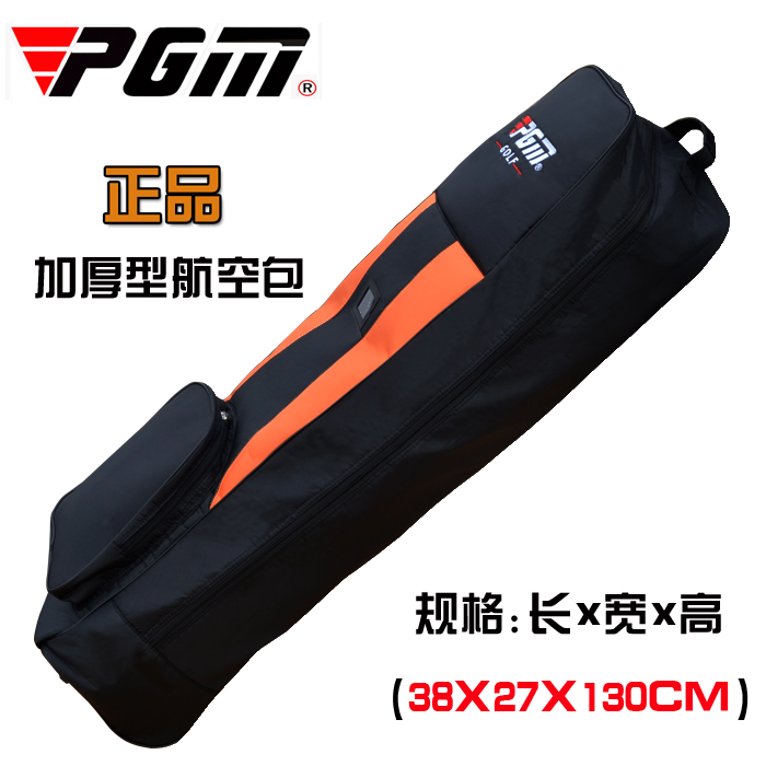 Pgm air bag thickening type double layer aircraft package belt pulley golf ball bag<br><br>Aliexpress