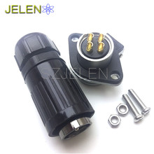 WEIPU WP20, 4 pin industrial power connector, automotive connector 4 pins, waterproof electrical wire connector , Dust cover(China (Mainland))