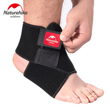 NatureHike Black Adjustable Ankle Support Pad Protection Elastic Brace Guard Support Ball Games/Running/Fitness(China (Mainland))