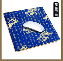 Chinese Traditional Arts And Crafts Silk Mouse Pad Antique Own Use Or To Send To Friends Are High-end Atmosphere On The Grade(China (Mainland))