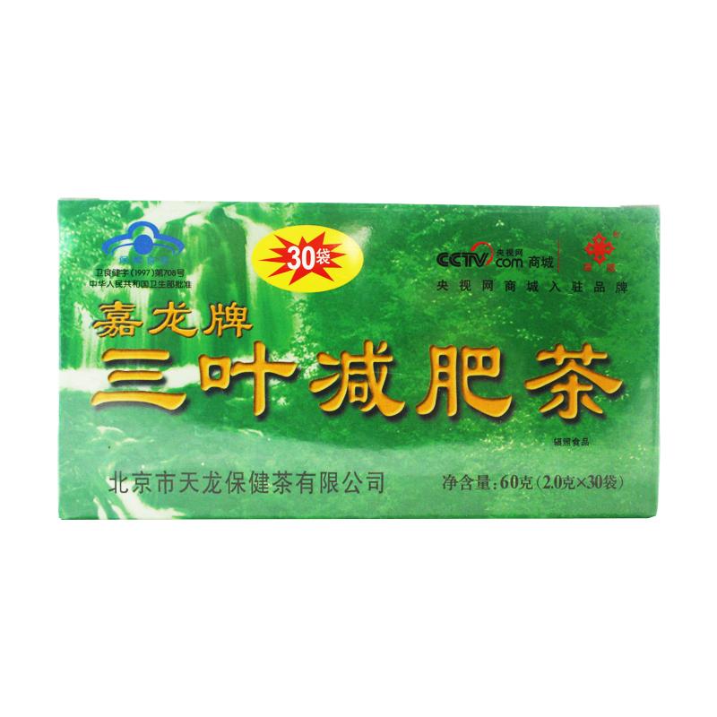 Jialong brand clover slimming tea bag *30 bag 2.0g/<br><br>Aliexpress