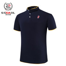 Men Shirt Five Colors Cotton Breathable Short Sleeve Polo Slim Shirts Casual Brand Design Shirt Camisa Polo Masculina Size:M-5XL