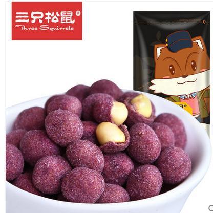 Leisure snacks Purple potato  Peanuts. 120g *2<br><br>Aliexpress
