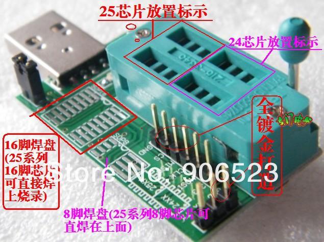 Ch341a 24 25 серии микросхема