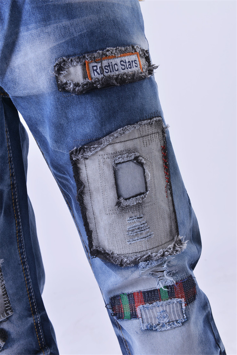 Mens jeans with patches am