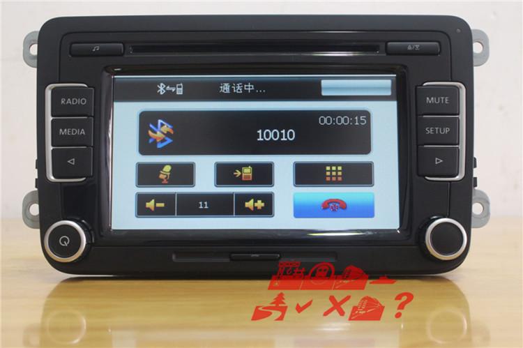 VW Golf 5 Jetta 6 CC Tiguan VW Passat B7 Display Reverse Image Car Radio Stereo