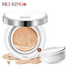 MEIKING Pearl Air Cushion BB Cream Nude Makeup Isolation Whitening Moisturizing Oil Concealer Makeup BB-3007ZZ