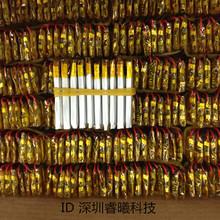 3.7 В литий-полимерная батарея 302424 032424 125 мАч MP3 MP4 MP5 PSP