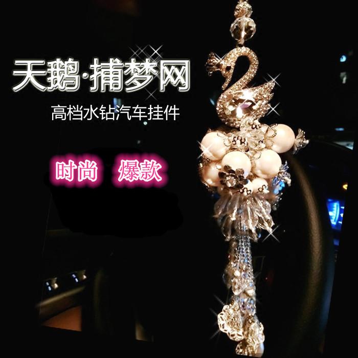 High-grade Diamond Pearl Crystal Pendant Ornaments Decorative Hanging Dreamcatcher Car Pendant Ornament For Women(China (Mainland))
