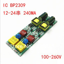 16W 18W 20W LED daylight tube driver power supply