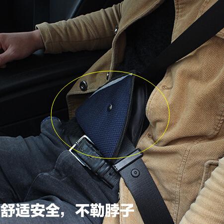 Car Styling Seat Strap Adjuster Shoulder Cushion Pad For Volvo S30 S60 S80 S40 XC60 XC90 V40 V60 C30 XC70 V70(China (Mainland))