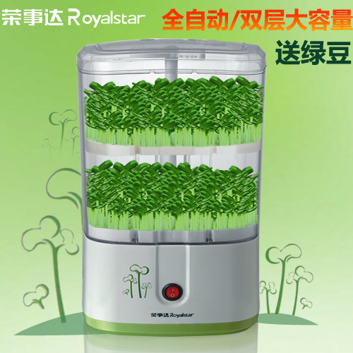 Гаджет  Rongshida dy-15y bean machine germinative bean sprouts fully-automatic double layer large capacity household None Бытовая техника
