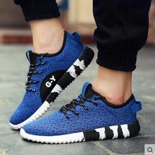 Men Designer Wedge Casual Shoes Yeezy Casual Male Breathable Cotton Outdoor Mesh Air Walking Superstar Trainers Shoes(China (Mainland))