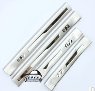 BYD S7  High quality stainless steel  Internal External  Scuff Plate/Door Sill  Free shipping