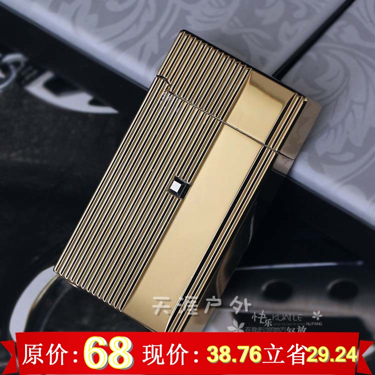 Induction windproof metal lighter personality electronic lighter gold(China (Mainland))