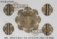 2015 Furniture Chinese Specials Dangdang Island Bronze Copper Top Cabinet Door Kit Clouds Paragraph 1pcs Handle + 4pcs Hinge