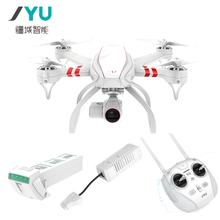 JYU Hornet S FPV Drone with Camera HD Foldable Multi-rotor Quadcopter GPS Follow Me Funcation vs DJI Phantom 4 Free Shipping