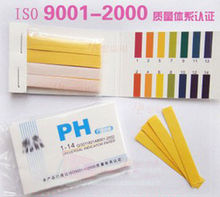 New PH Meters 2015 Hot Sale PH 1-14 Litmus Paper test