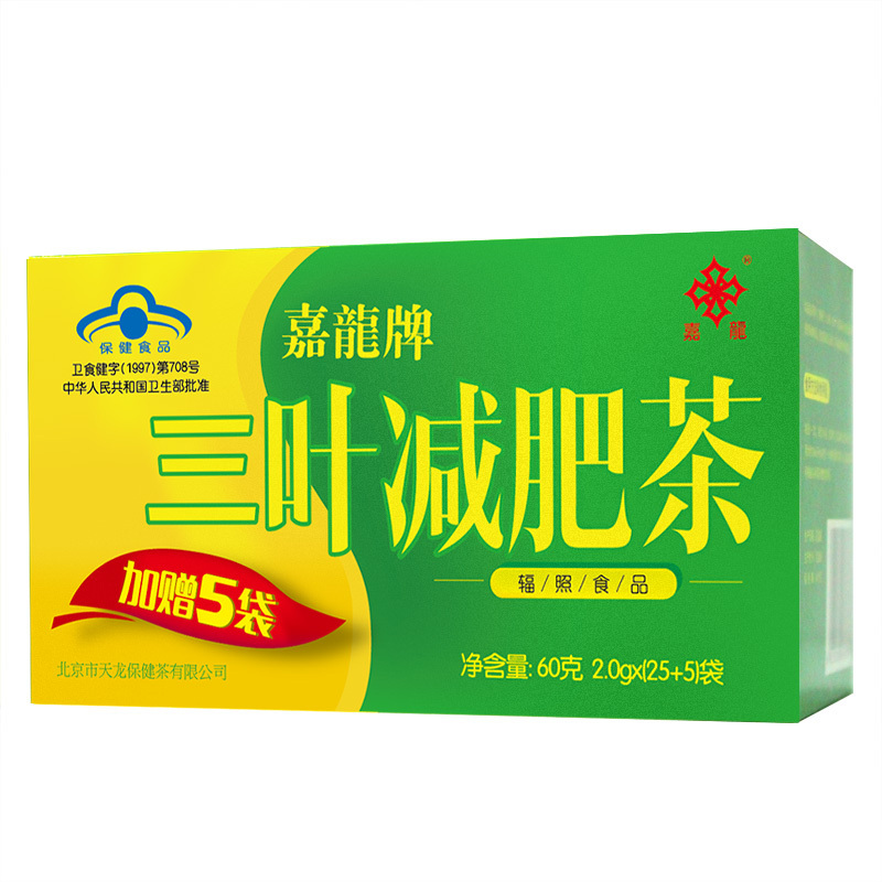 Jialong brand clover slimming tea bags (25+5 bag) * 2.0g/<br><br>Aliexpress