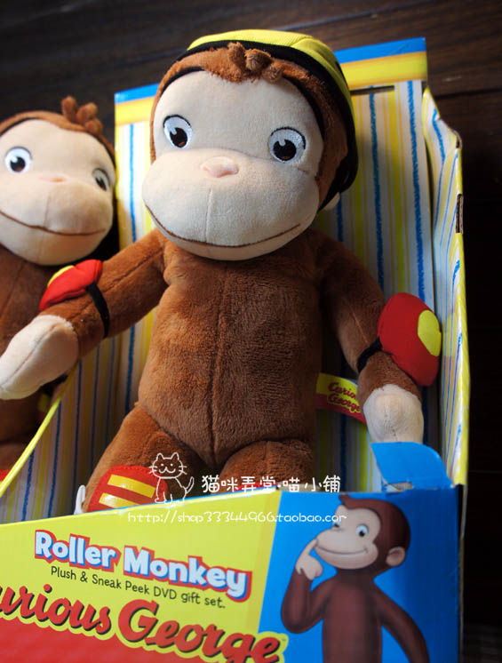 Free shipping Original Curious George Stuffed Plush Toy Soft Cute Monkey Doll for kids Birthday Gift Collection