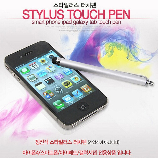 Free Shipping Touch Screen Pen Stylus For iPhone ,Tablet,Laptps Other Mobile Phones stylus pen polar pen stylus touch pen(China (Mainland))