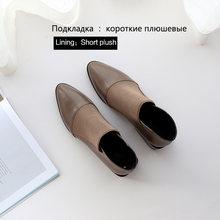 Donna-kalın Med topuklu hakiki deri kadın çizmeler sivri burun elastik sonbahar kış ayakkabı peluş kahverengi siyah yarım çizmeler(China)