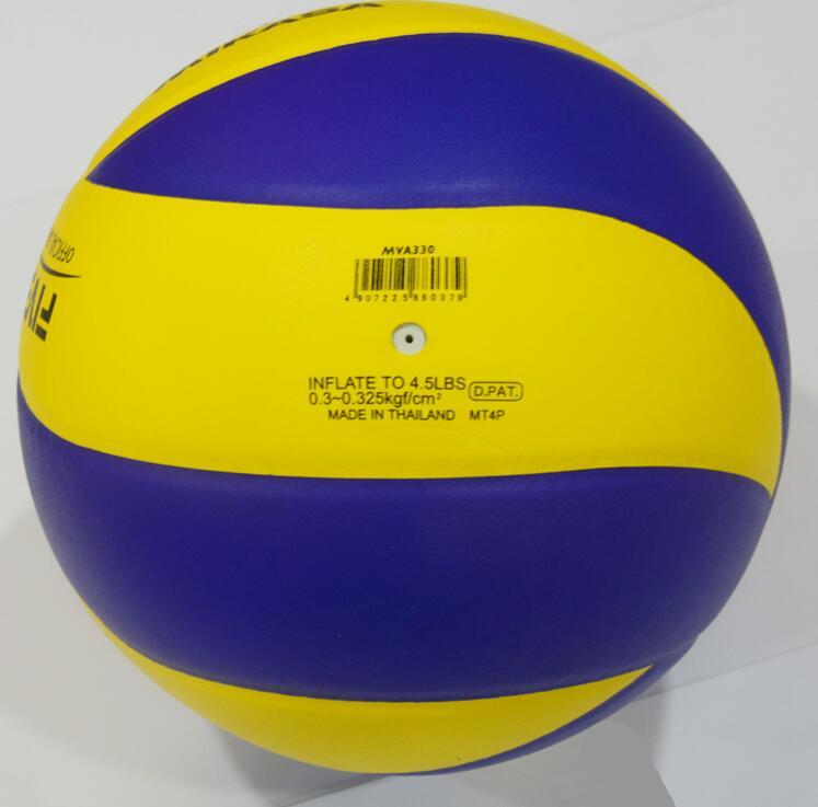 Hot Sale Brand Volleyball MVA200 300 330 Soft Touch Anti-slip Granules PU Volleyball Size 5 Voleibol Volleyball Ball(China (Mainland))