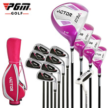 Brand PGM New Pattern Women Beginner 9 12 Full Set Clubs Branch Golf Wedge Driver Iron Rod Putter With Bag Factory Genuine(China (Mainland))