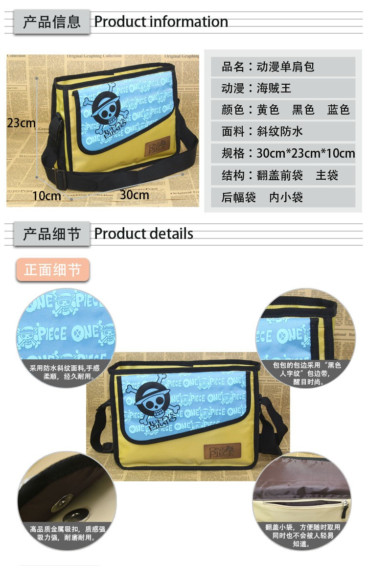 Anime Cartoon Gintama/One Piece/Attack on Titan/Sword Art Online/Hoozuki no Reitetsu Denim Shoulder Messenger Bags Satchel