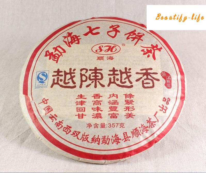 Yunnan Pu'er  Ripe Tea Trees More Chen Yuexiang Cooked 357g Seven Tea Cakes Super Menghai Tea Cake