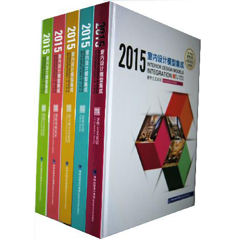 2015 Newest Home Space Interior Design Models Integration 5 Books 30DVD