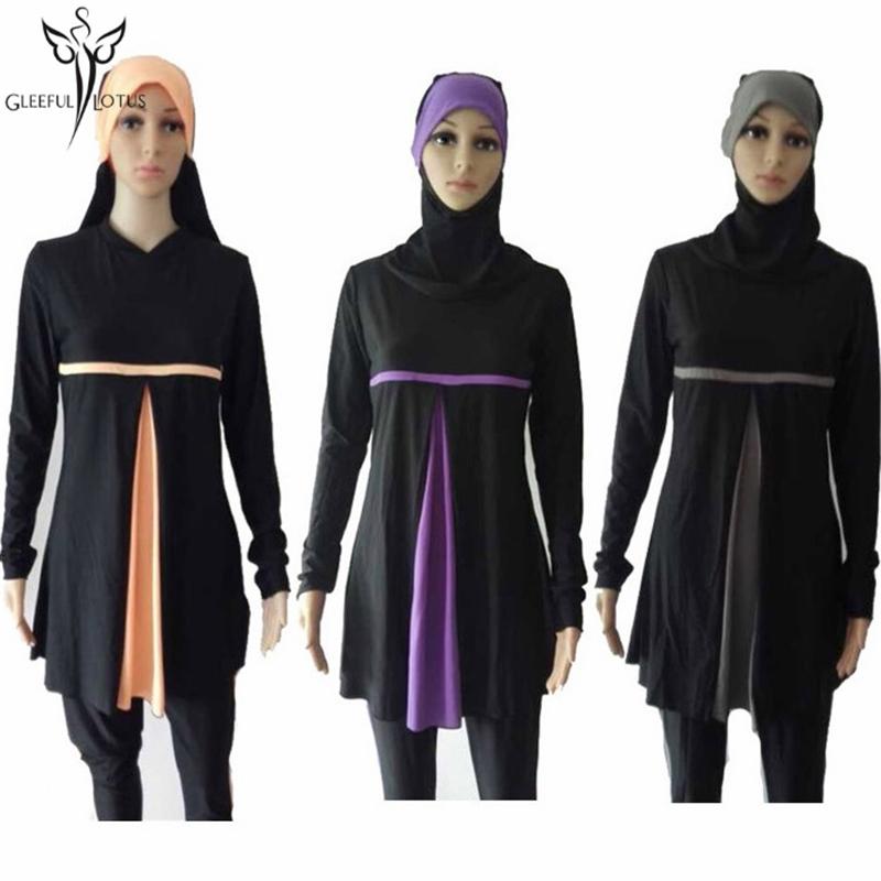 Acquista all 39 ingrosso online donne musulmane costumi da - Grossisti costumi da bagno ...