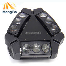 Buy 1/2/4PCS 2017 New Arrival MINI LED 9x10W Led Spider Light RGBW 16/48CH DMX Stage Lights Dj Led Spider Moving Head Beam Light for $188.00 in AliExpress store