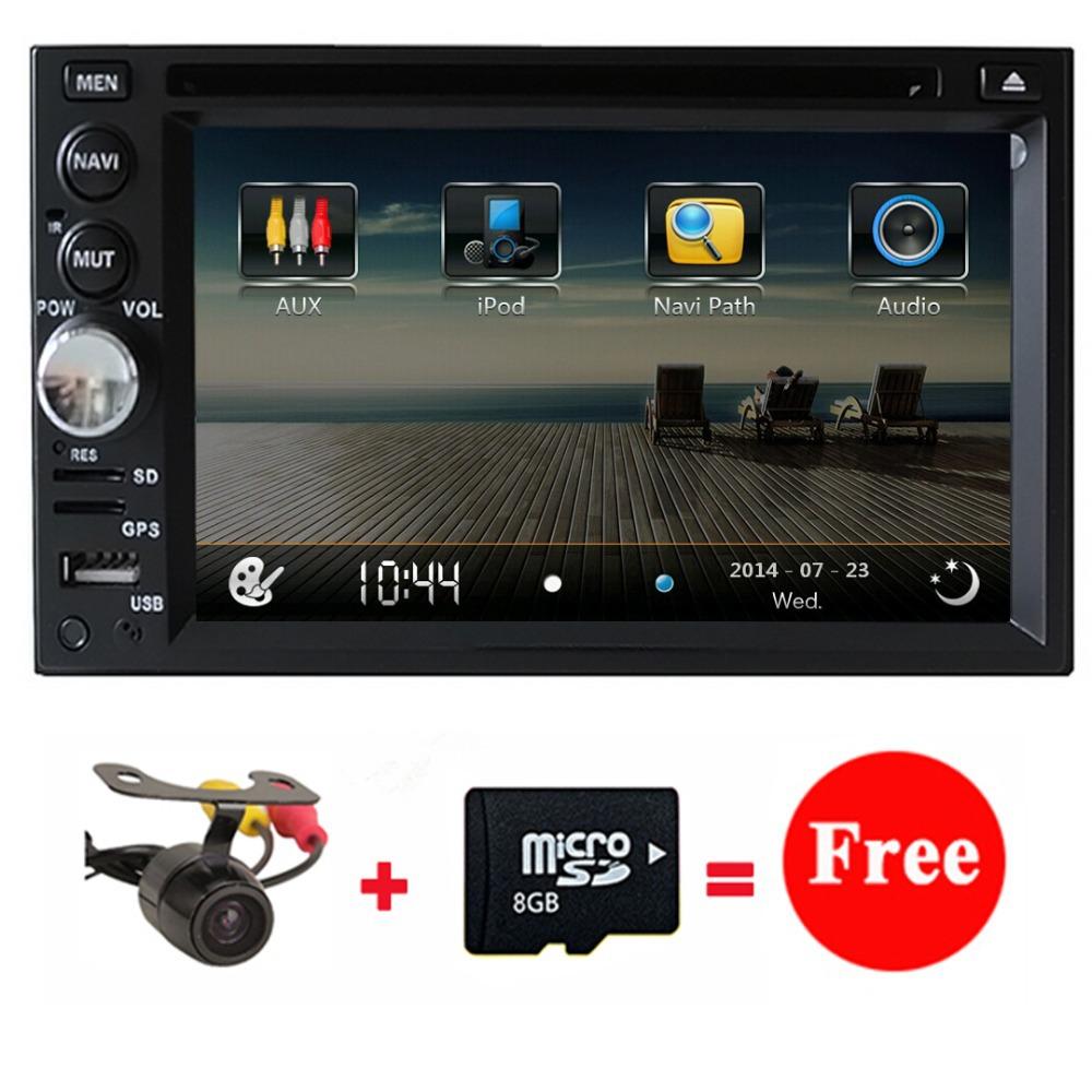 vehicle autoradio gps navigation 2 din 6 2 car stereo dvd. Black Bedroom Furniture Sets. Home Design Ideas