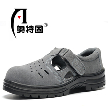 big size men grey breathable summer sandals women steel toe covers work safety summer shoes plate bottom soft leather booties(China (Mainland))