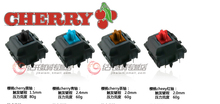Mechanical keyboard original cherry mx switch ducky filco mx  brown blue red black switch 3 pin feet switch