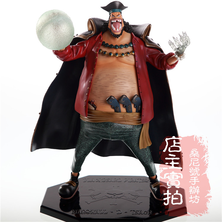 One piece POP black beard Secretly hand do model Western Toys cos free shopping(China (Mainland))