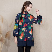 New Yunnan folk style dress code double coat printing cotton long sleeved jacket dress female