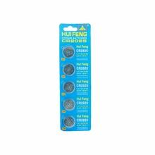 Retail Sale 5pcs CR2025 2025 Watch Button Coin Battery 3V 150Mah