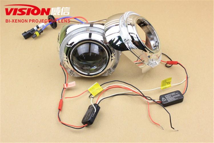 mini bi-xenon projector lens3