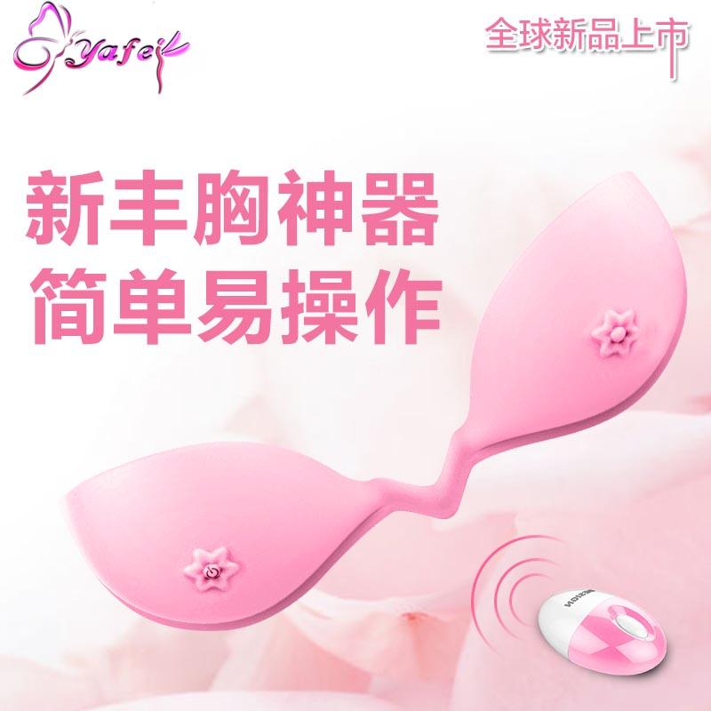 USB 10 speed silicone Breast Enhancer Breast Massage Enlargement Magic Vibrating Massage Bra US Plug breast massager device(China (Mainland))