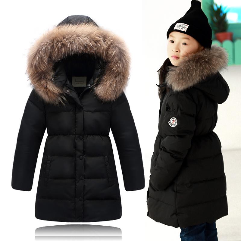 купить детские зимние куртки и комбинезон