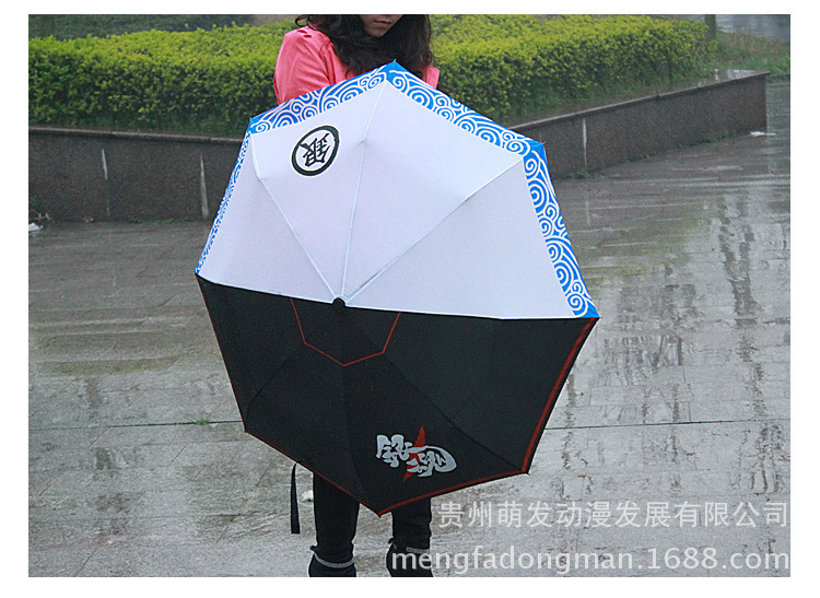 Free shipping Silver Soul cartoon umbrella ,anime umbrella 1piece(China (Mainland))