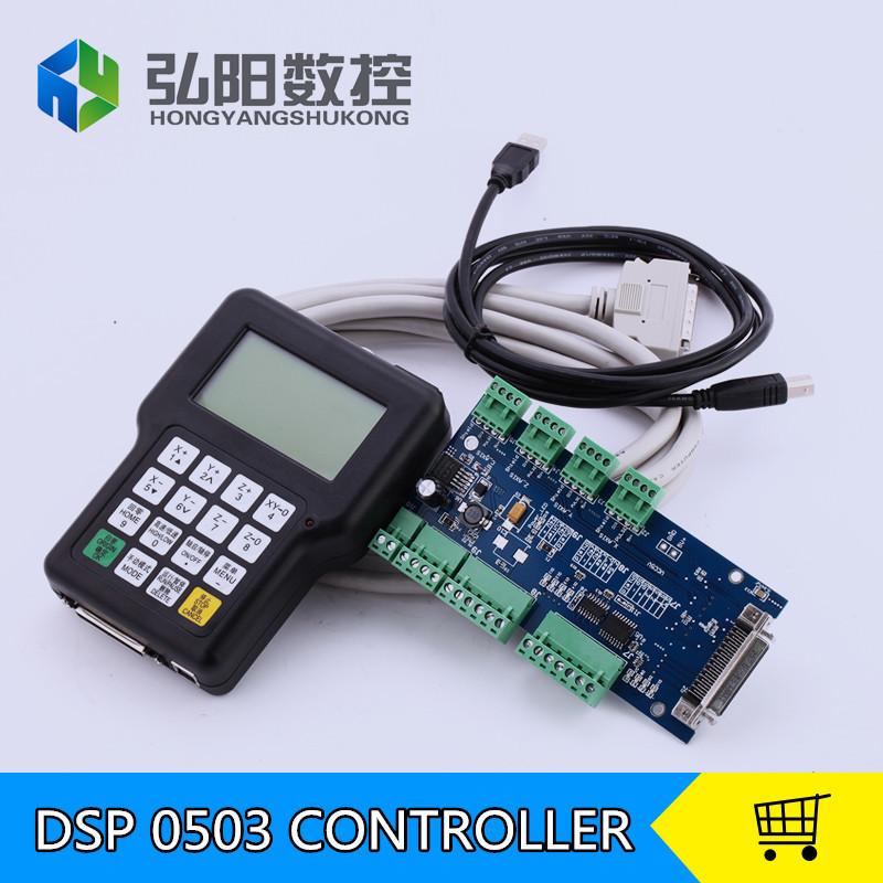 plasma cutter controller RZNC-0503, cnc 3-axis drivers controller,cnc dsp controller , English version cnc USB controller(China (Mainland))