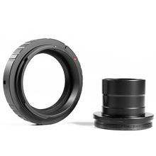 T2 Ring for Canon EOS Camera Lens Adapter 1 25inch Telescope Mount Adapter