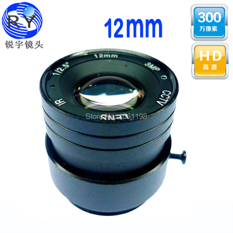 IP camera lens 3MP 1080P HD wide angle lens CS mount  lens 8mm IR nightvision<br><br>Aliexpress