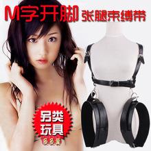 2015 Vibrators for Women Sexo Dildo Vibrator Dildo Sexy Toys Freeshipping New Top Fashion Sex for Couples M- Zhang Leg Straps ,(China (Mainland))