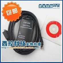 1747-UIC for Allen Bradley SLC 500 Programming Cable - USB to DH485 1747 UIC Free fast ship(China (Mainland))