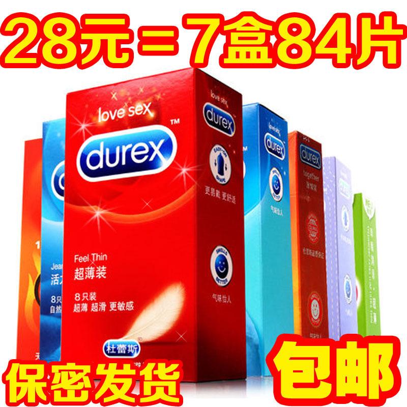 120 pcs / lot Durex Condoms For Men, Sex Products, Sex Condom, 10Kinds Safe Original Box Flavoured Condoms, , Free Shipping(China (Mainland))